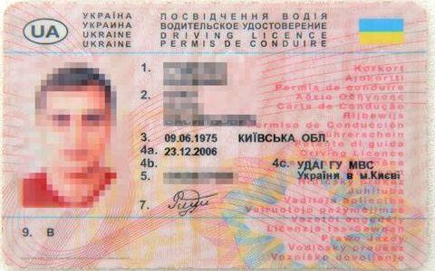 С 1 января 2018 года, в Украине, «международные» водительские права перестанут действовать