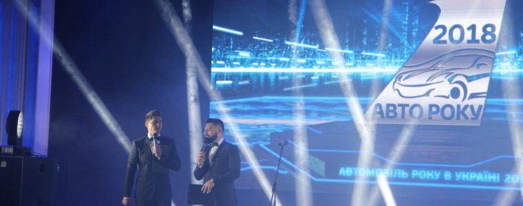 Автомобиль Kia Niro стал победителем в номинации  конкурса Автомобиль года в Украине 2018!