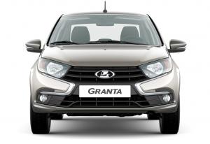 Granta New
