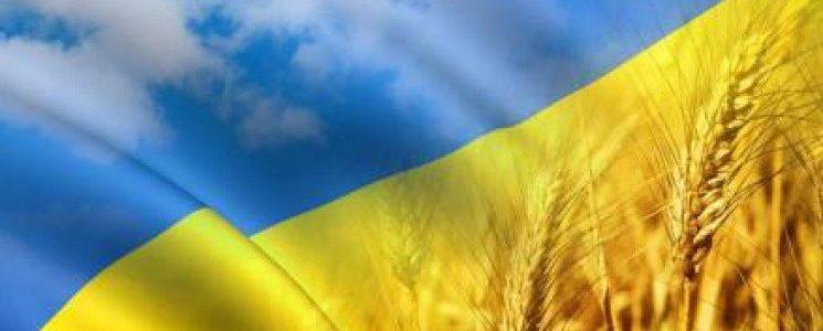 Привітання з нагоди Дня Державного Прапора України та Дня Незалежності України! Режим роботи автоцентру у святкові дні