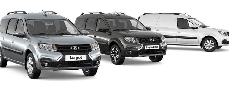 Оновлена Lada Largus вже у нашому Автоцентрі!