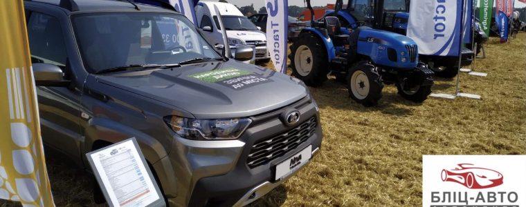 Lada Niva Travel прийняла участь в УКАБ Агротехнології.